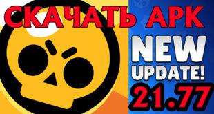 update2177