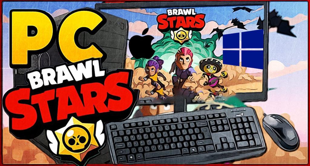 установить Brawl stars на компьютер