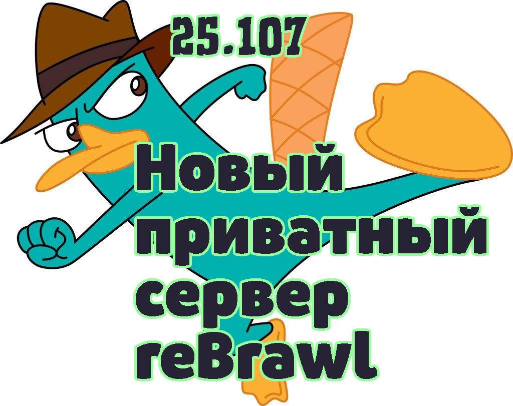 Rebrawl mods 25.107